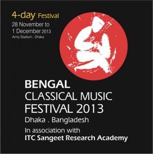 Bengal ITC SRA Music Festival 2013